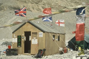 "The "" Shed on Everest"" 2001 in Tibet."